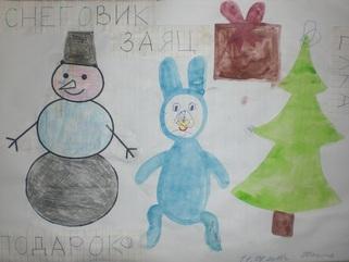 """Тематическая неделя """"Зима"""""""
